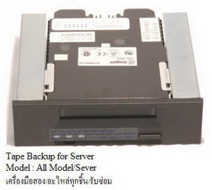 tape_backup